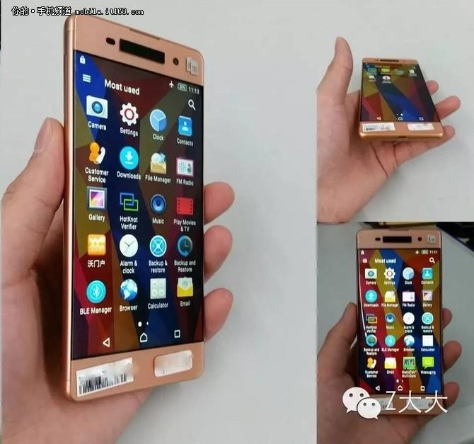 thong-tin-ro-ri-ve-smartphone-xperia-c6-voi-thiet-ke-vien-sieu-mong-1